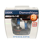 Philips H8 Philips Diamond Vision Upgrade Headlight Bulbs (pair) 12v 55w