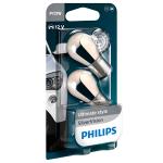 581 Philips Silver Vision (Amber) 12V 21W PY21W Indicator Bayonet Bulbs (Pair)