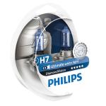 H7 Philips Diamond Vision 12V 55W 477 Halogen Bulbs (Pair)