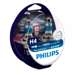 H4 Philips Racing Vision +150% 12V 60/55W 472 Halogen Bulbs (Pair)