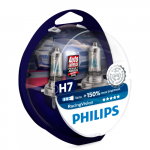 H7 Philips Racing Vision +150% 12V 55W 477 Halogen Bulbs (Pair)