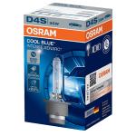 D4S OSRAM Cool Blue Intense 12V 35W 5000K Xenon HID Bulb