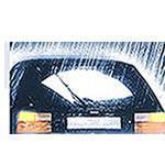 "Bosch Refill Blade 450mm/18"""