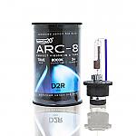 D2R Twenty20 ARC-8 Upgrade 35W 8000K Xenon HID Bulb