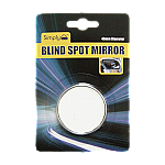 Convex Blind Spot Mirror (46mm)