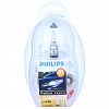 H7 Philips Vision Spare Bulb Kit