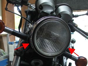 Headlight Upgrade 1